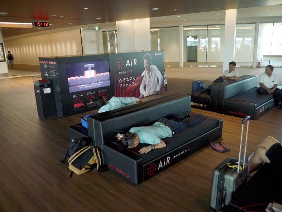 Los sofás camas del aeropuerto de Narita