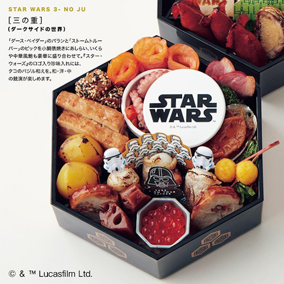 osechi-stawrars04