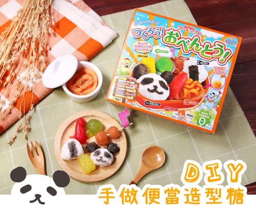 actualidad Combini Lovers comida curiosidades japon japonshop  Popin' Cookin' - La locura de la comida en miniatura