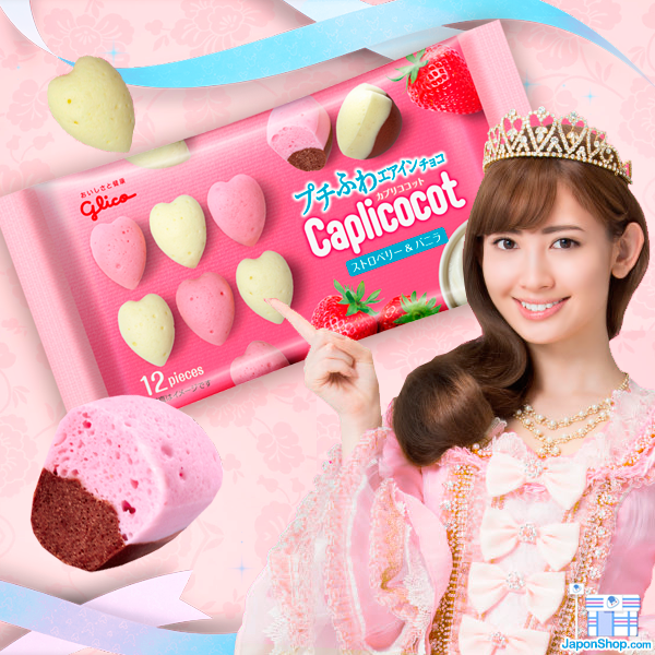 Combini Lovers comida japonshop  Hoy probamos: Pops Loves Caplico Mousse Strawberry & Vainilla GO!