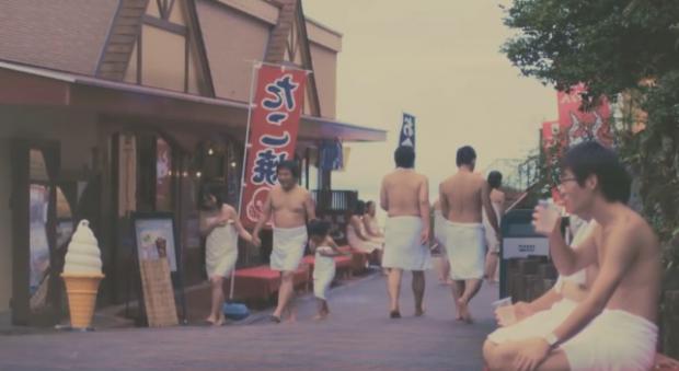 actualidad curiosidades japon  Parque de atracciones... termal