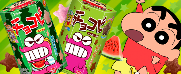 Combini Lovers comida curiosidades japonshop  ¡¡Snacks de Shin Chan!! ;D