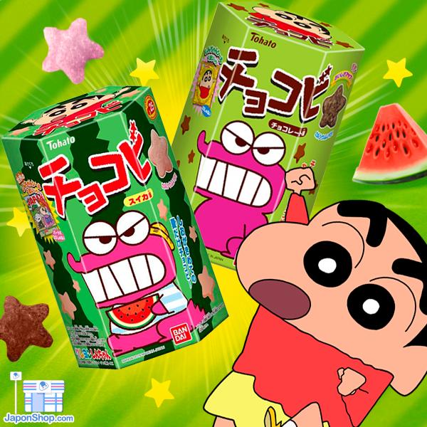 ¡¡Snacks de Shin Chan!! ;D