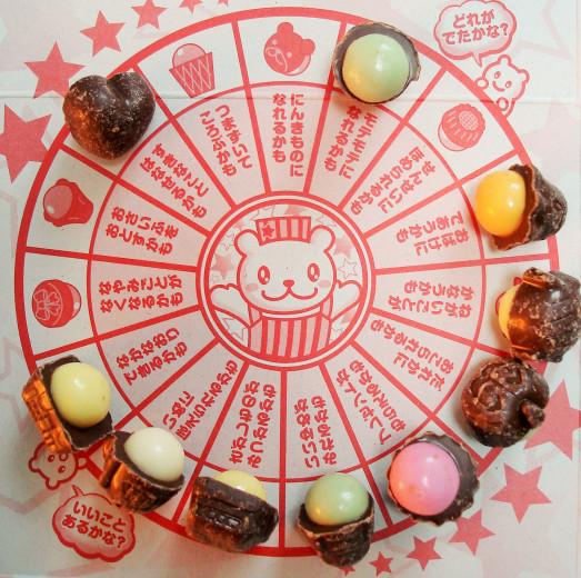 Combini Lovers curiosidades japon japonshop  Colorful Factory! Otra genialidad Japonesa ?