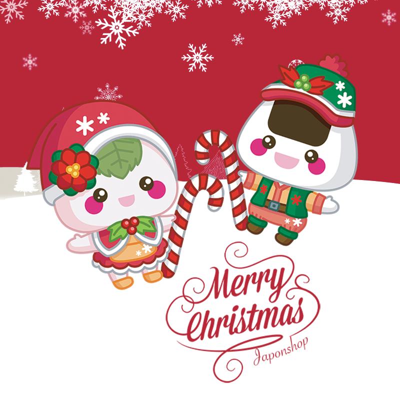メリークリスマス merī kurisumasu