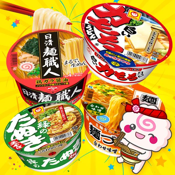 Combini Lovers comida curiosidades japonshop  Comer y merendar con Japonshop es disfrutar 😍