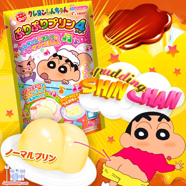 Combini Lovers comida curiosidades japon japonshop  Shinchan nos enseña el culete en PUDDING! :D