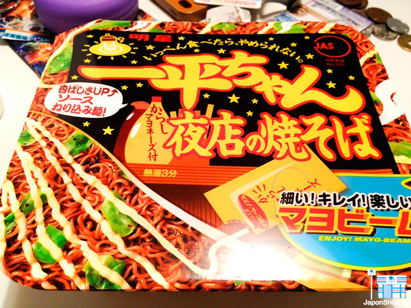 Receta rápida: Yakisoba con mayonesa de ajo
