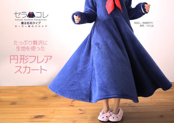 """Japón y la moda """"aparte"""""""