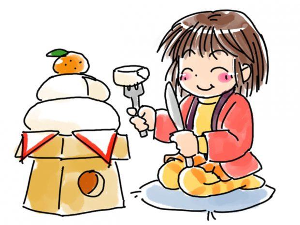 japon japonshop tradiciones  Feliz 2018! Akemashite omedeto - Año nuevo en Japón
