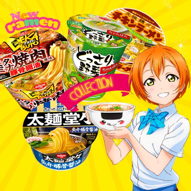 comida japonshop recetas  Okonomiyaki rápido! Todo lo que necesitas en Japonshop para disfrutar! GO!