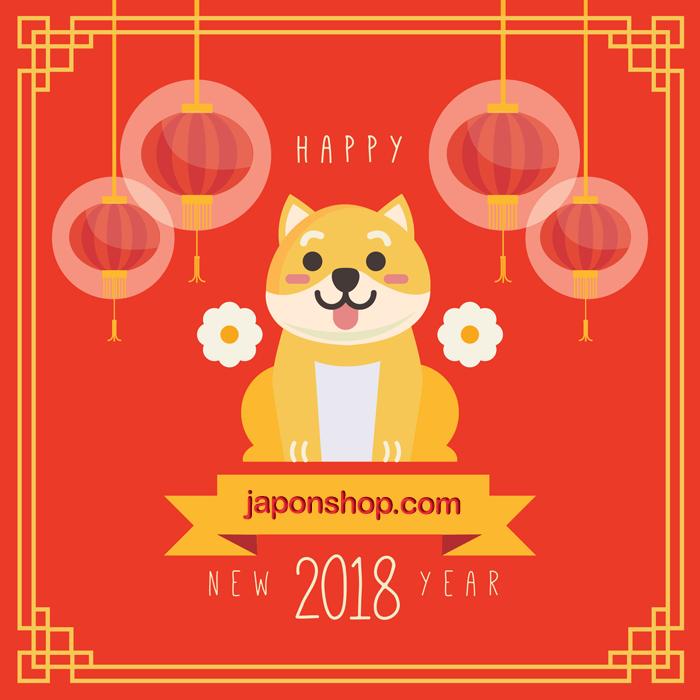 Feliz 2018! Akemashite omedeto - Año nuevo en Japón