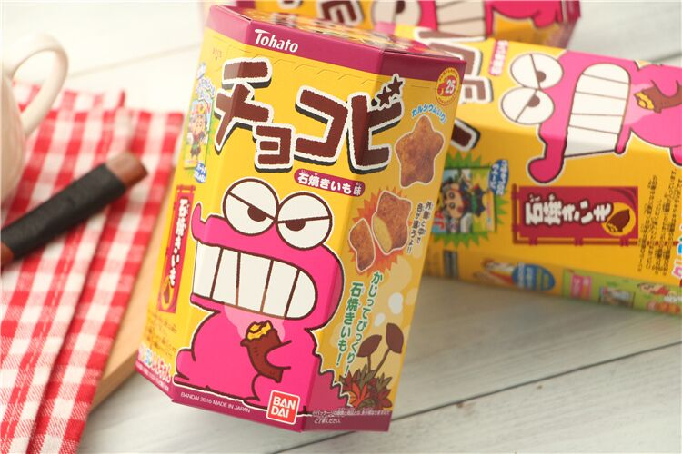 Galletitas Shinchan de boniato asado! 🍠🍠🍠