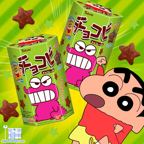 actualidad Combini Lovers japonshop  ¡A por San Valentín 💝!