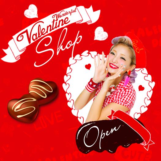¡A por San Valentín 💝!