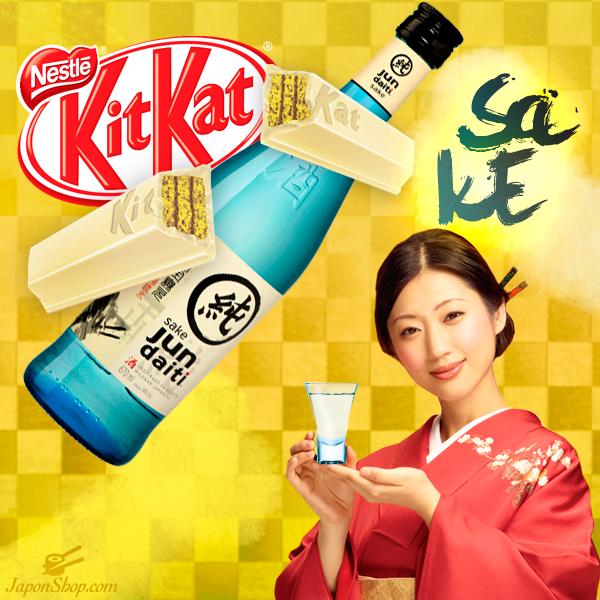 Combini Lovers comida japonshop  Sabores de Japón - Kit Kat