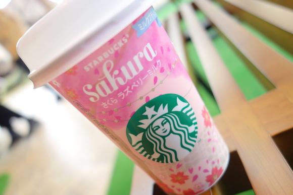 Starbucks edición especial ?Sakura!