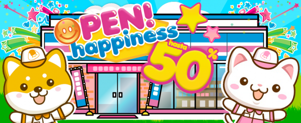 Combini Lovers japonshop  ¡OFERTA Sweets Party!
