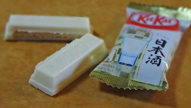 Combini Lovers comida japon japonshop  Kit Kat las variedades más deliciosas en Japonshop