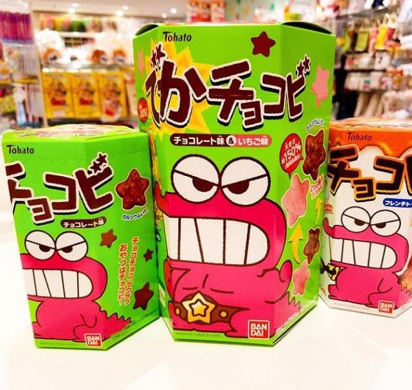 comida japonshop  Galletitas Shinchan Chocobi