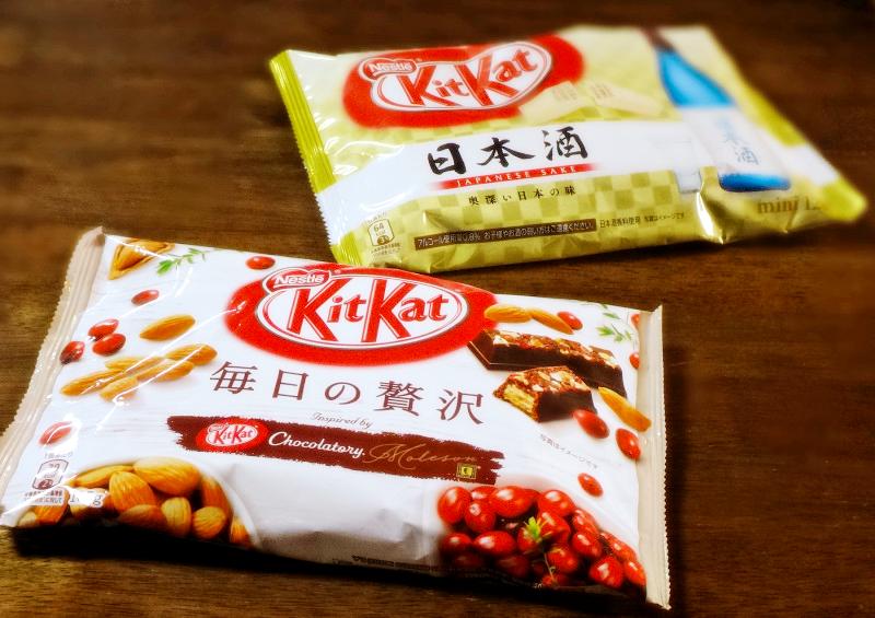 Kit Kat las variedades más deliciosas en Japonshop
