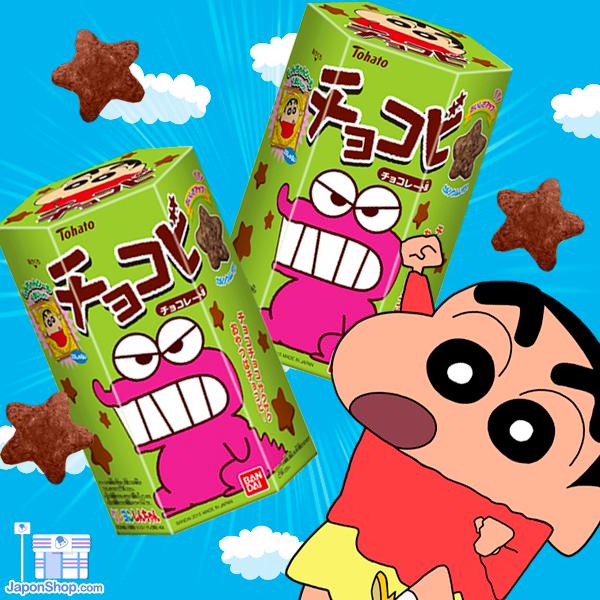 Galletitas Shinchan Chocobi