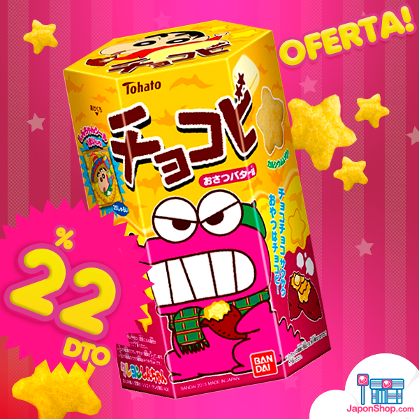 Combini Lovers comida japonshop  Galletitas Shinchan Chocobi
