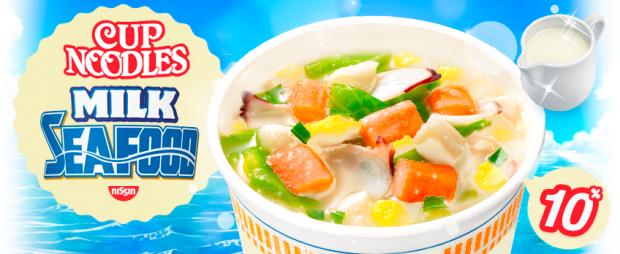 actualidad Combini Lovers comida japonshop  Primavera en Japonshop los precios altera ¡Ofertas!