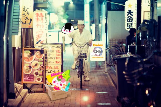 Concursos japonshop  Sorteo KitKat y Oreo RT y Comparte para ganar