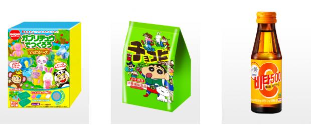 Combini Lovers comida japonshop  Ofertas PPAP Pikotaro con descuentos en Japonshop!
