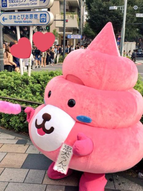 curiosidades Go Japan Vídeos! japon japonshop  Mascotas en Japón - Caca rosa FTW!!