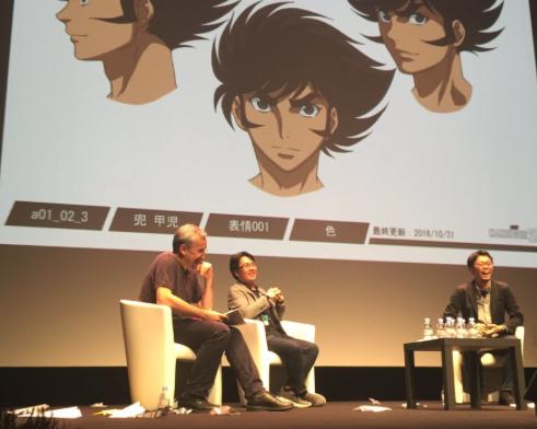 actualidad japon ocio  Mazinger Z la nueva película de Toei Animation