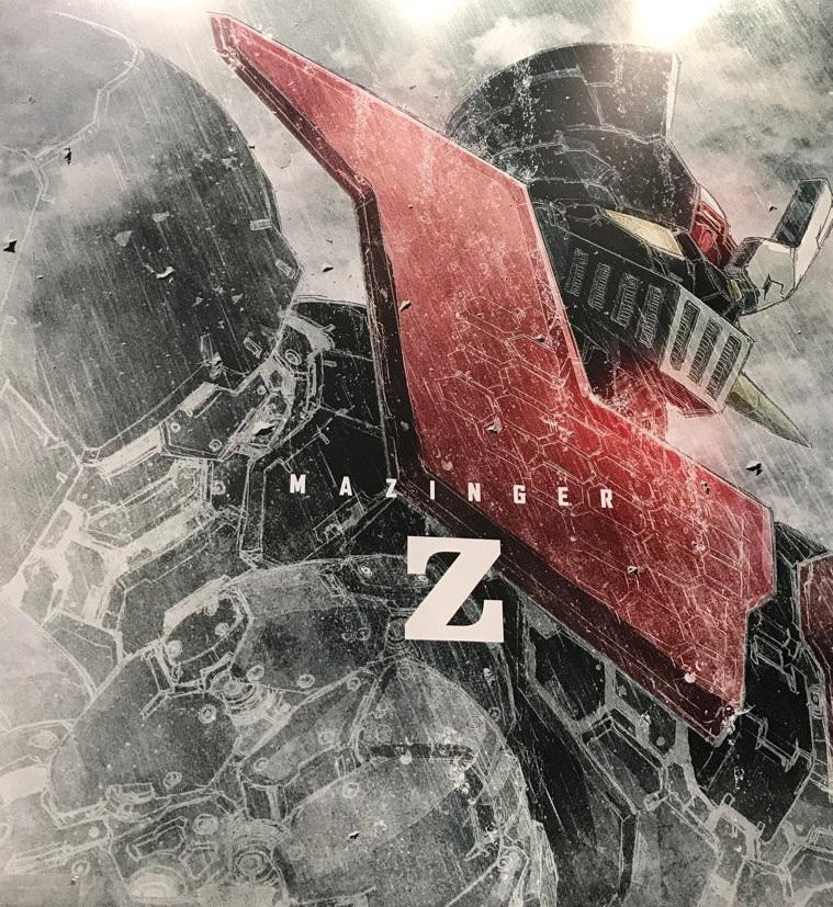Mazinger Z la nueva película de Toei Animation