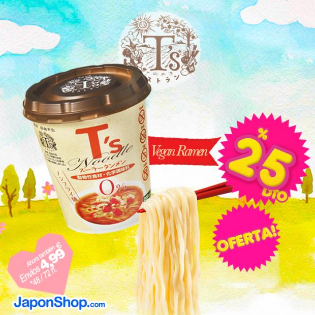 japonshop  Envíos a 2,50 Euros sólo hasta el viernes!