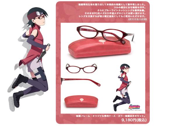 actualidad curiosidades japon  Animegane la primera óptica de gafas Anime en Akihabara
