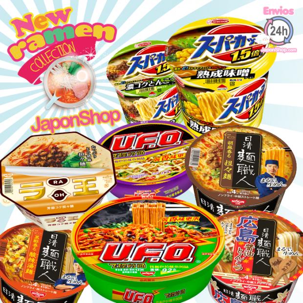 comida japonshop video  Japonshop X Youtubers y novedades novedosas