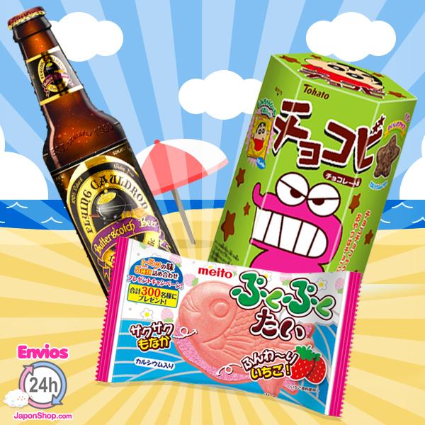 Concursos japonshop  SORTEO Chocobi ShinChan y Cerveza Harry Potter!!