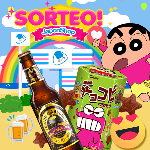 SORTEO Chocobi ShinChan y Cerveza Harry Potter!!