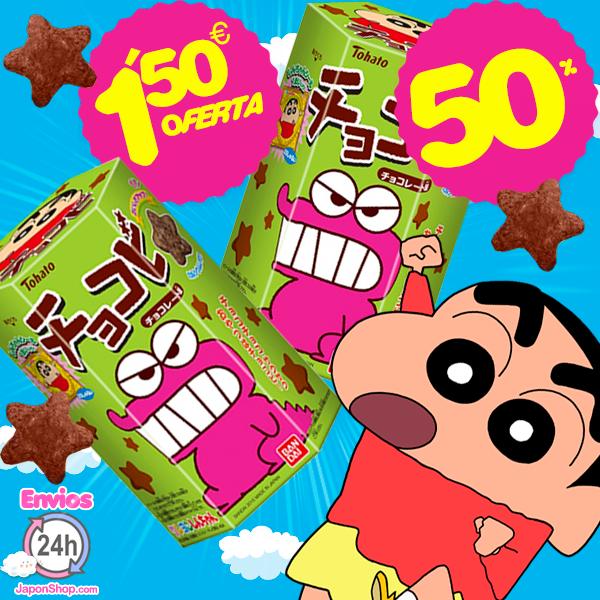 actualidad japonshop  ACTUALIZADO: ÚLTIMO DÍA Envíos 2,50!!