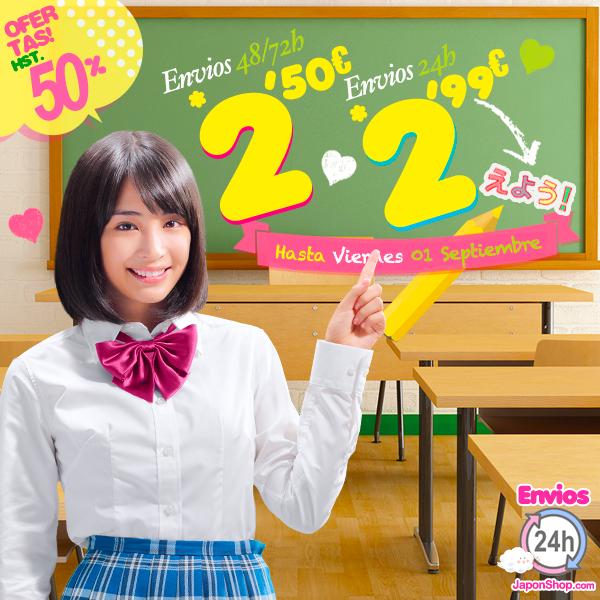 Concursos japonshop  NUEVO SORTEO Oreo y Pringles en Japonshop!!