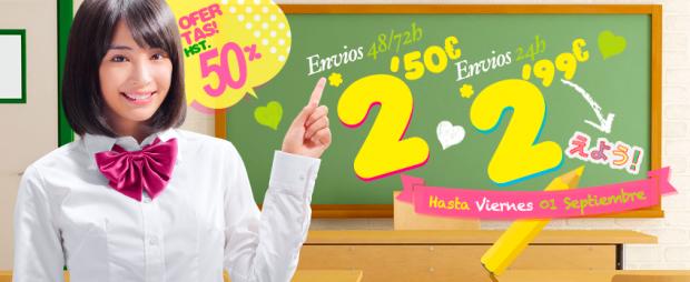 japonshop  ÚLTIMO DÍA - Vuelta al Cole! gastos de envío desde sólo 2,50!