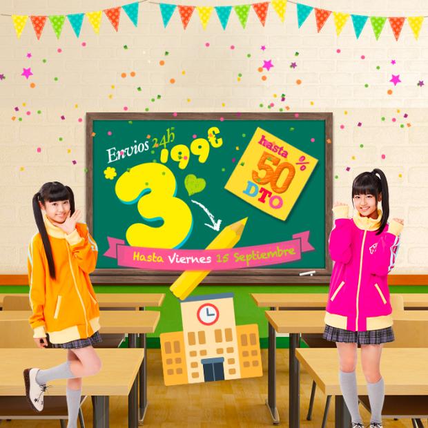 Concursos japonshop  NUEVO Sorteo Fanta y Pringles en Japonshop!!