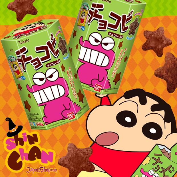 Concursos  Nuevo SORTEO Chocobi ShinChan y Pringles!!