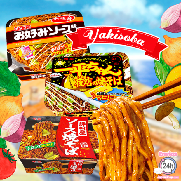 Concursos japonshop  ÚLTIMO DÍA PROMO gastos de envío!!