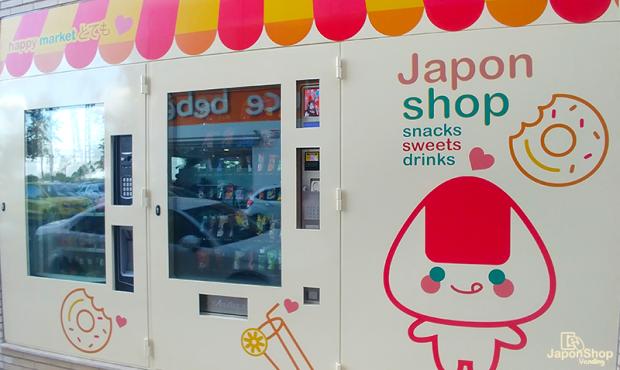 japonshop  Vending Machine de Japonshop! Japón a un botón!