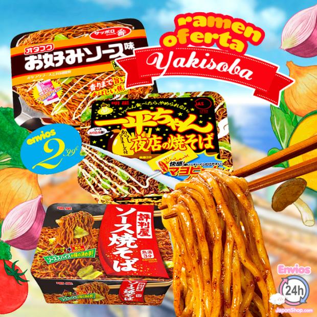 actualidad japonshop  Envío URGENTE 24hrs sólo 2,99 hasta el viernes!