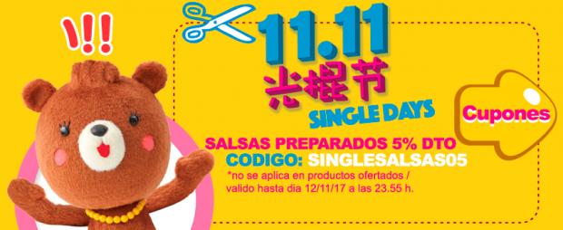 japonshop  SINGLEDAYS en Japonshop!! DESCUENTOS hasta 12·12!