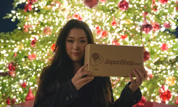 japonshop  Llega la Navidad! Con Japonshop una genialidad!