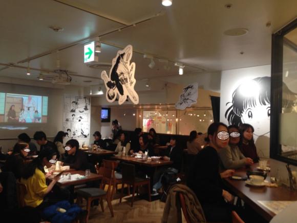 actualidad curiosidades japon  Cenando en el Tokyo Ranma 1/2 cafe