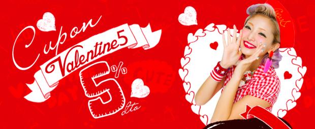 japonshop  AMPLIAMOS - ÚLTIMO DÍA CUPÓN DESCUENTO San Valentin que hace tilín!